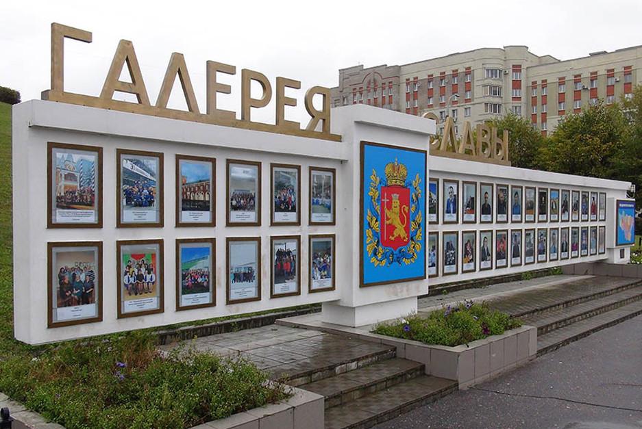9 работников предприятий Владимирского отделения СоюзМаш России занесены на областную «Галерею славы»