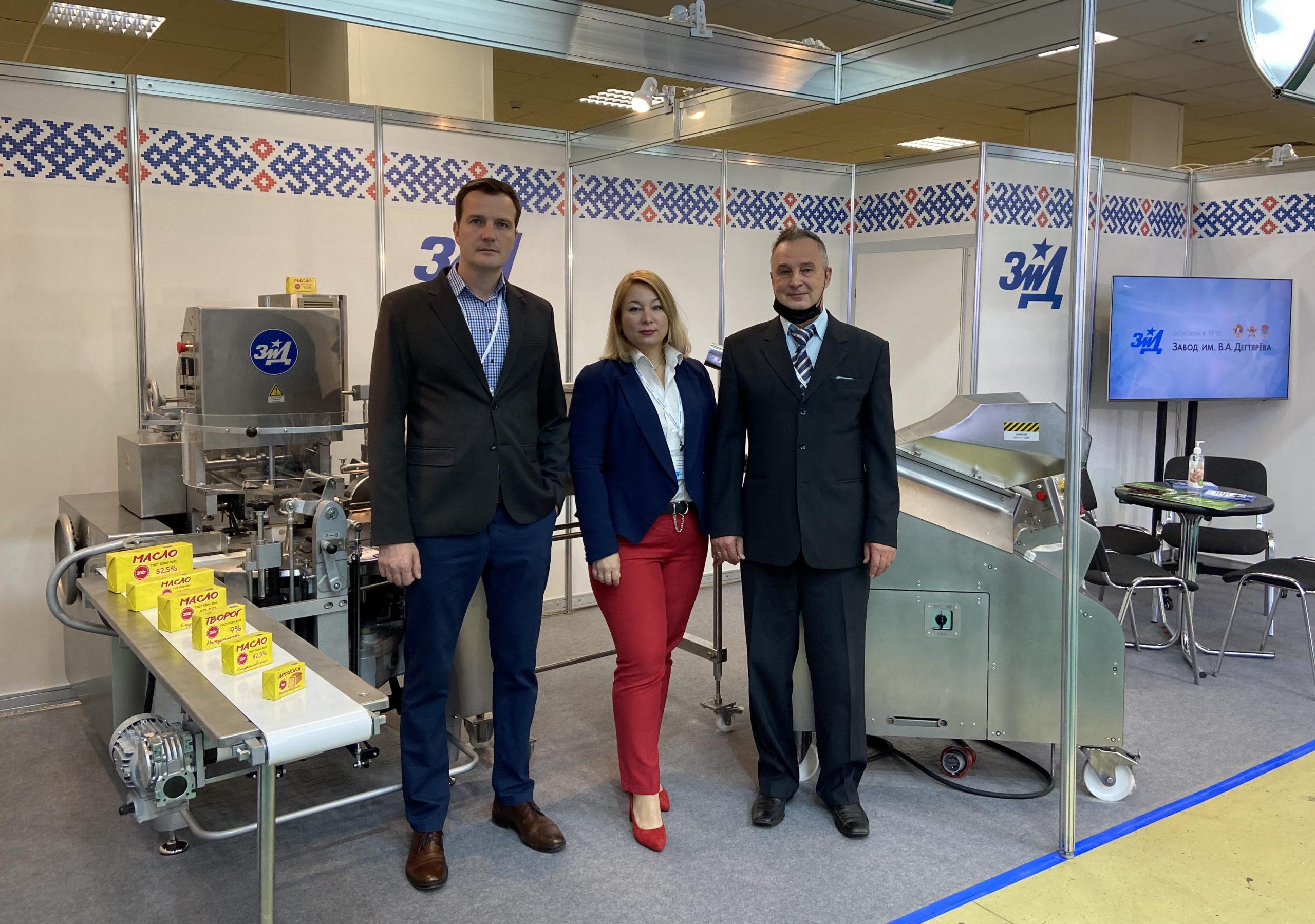 Оборудование ОАО «ЗиД» представлено на международной выставке.